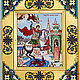 Иконы ручной работы. Ярмарка Мастеров - ручная работа. Купить Икона Чудо св Георгия о змие. Handmade. Икона в подарок