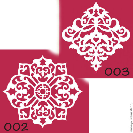 Трафареты-маски формат А4 003 арабеска 002 розетка