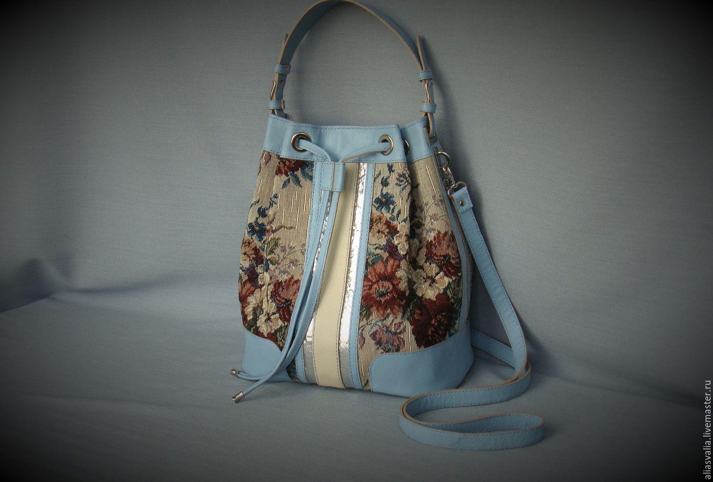 Bag W0071. Leather, tapestry. The author's work, Sacks, Kaliningrad,  Фото №1