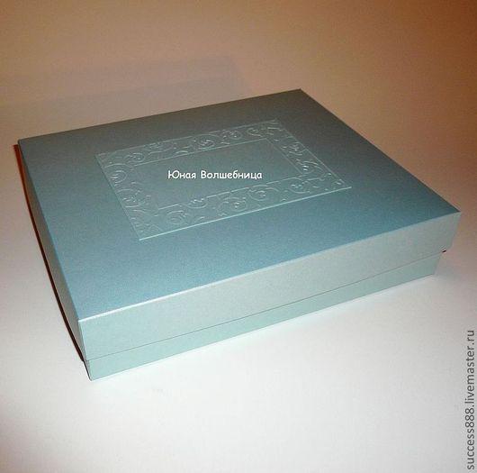 оригинальная упаковка для подарка, упаковка для блокнотов, ежедневников, фотоальбоом, коробка для одежды, упаковка для сувениров, упаковка для украшений, коробка для украшений
