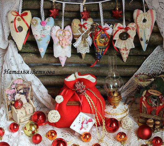 Новый год 2017 ручной работы. Ярмарка Мастеров - ручная работа. Купить Мешок заветных желаний игрушки новогодние декоративные сердечки. Handmade.