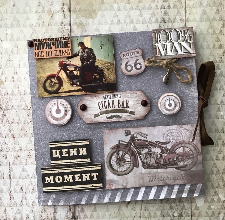 Мотоциклист открытка, маленькие