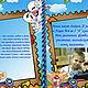 Иллюстрации ручной работы. Проект для школы. Анна Егорова (portfolio-child). Интернет-магазин Ярмарка Мастеров. Для детей, Проект