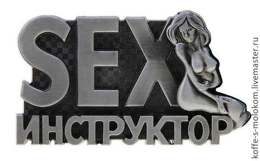 Материалы для косметики ручной работы. Ярмарка Мастеров - ручная работа. Купить Силиконовая форма для мыла Секс инструктор. Handmade.