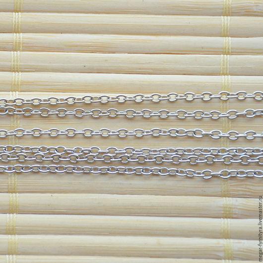 Для украшений ручной работы. Ярмарка Мастеров - ручная работа. Купить 50 см Тонкая цепочка 3x2 мм. Handmade.