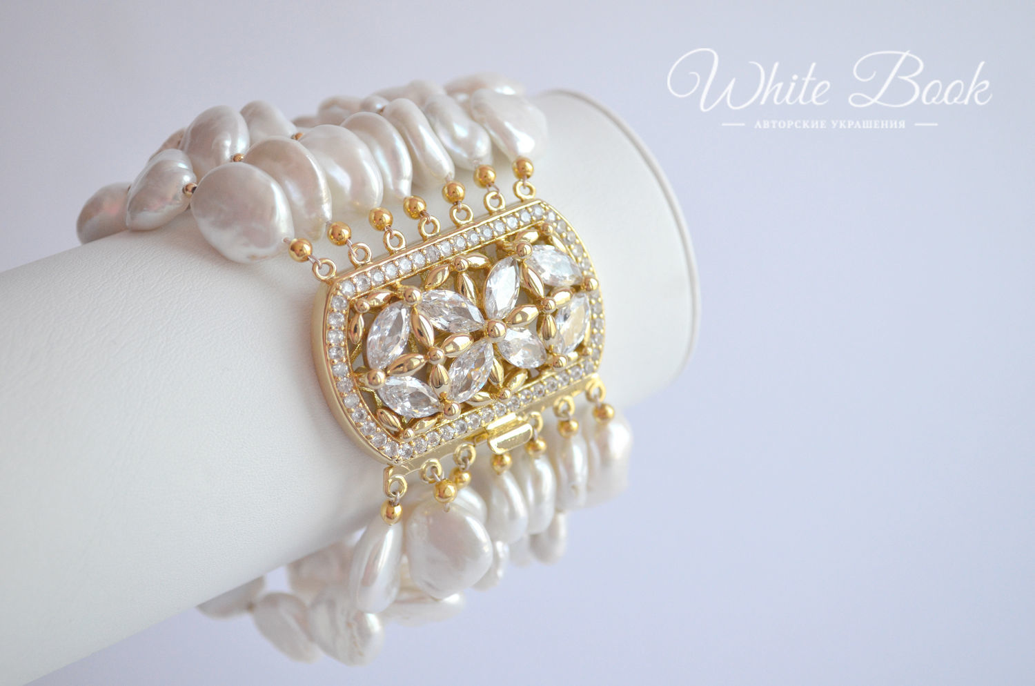 Multi-row bracelet with Baroque pearls, large lock, Bracelets, Moscow, Фото №1