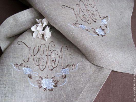 Дорожка на стол, дорожка с вышивкой, ситцевая свадьба, подарок на юбилей свадьбы