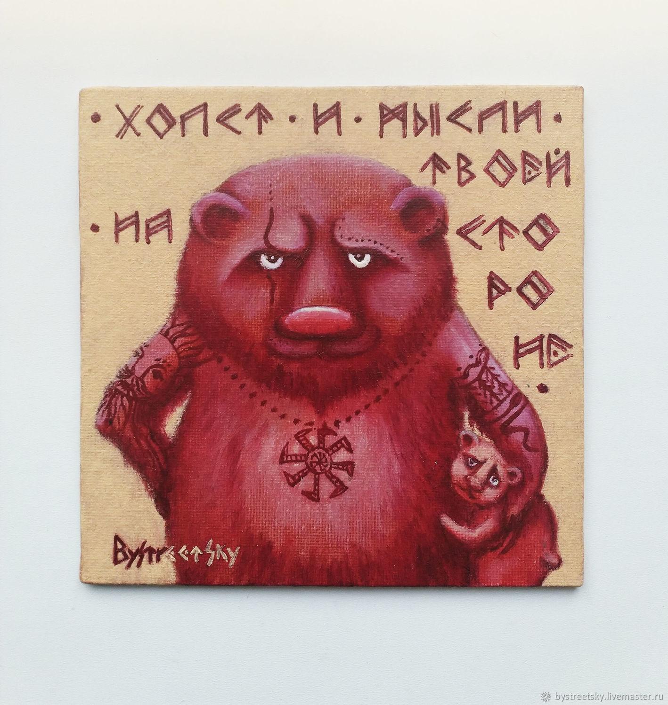 На твоей стороне! Маленький холст на картоне 15Х15 см, масло, Картины, Ногинск,  Фото №1