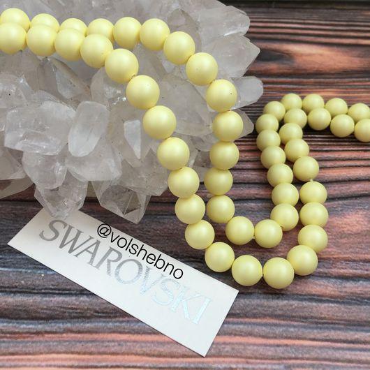 Для украшений ручной работы. Ярмарка Мастеров - ручная работа. Купить 8 мм жемчуг Сваровски yellow pastel  Swarovski. Handmade.