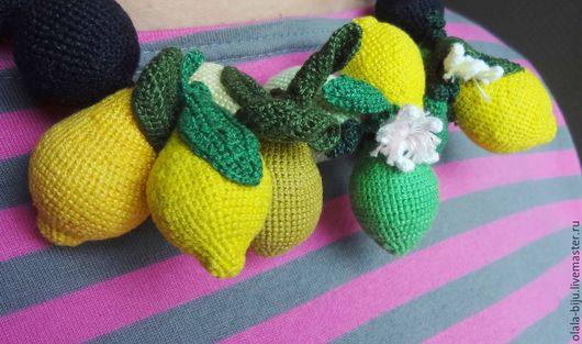 """Колье, бусы ручной работы. Ярмарка Мастеров - ручная работа. Купить вязаные бусы """" лимонные"""". Handmade. Лимонный, ягоды"""