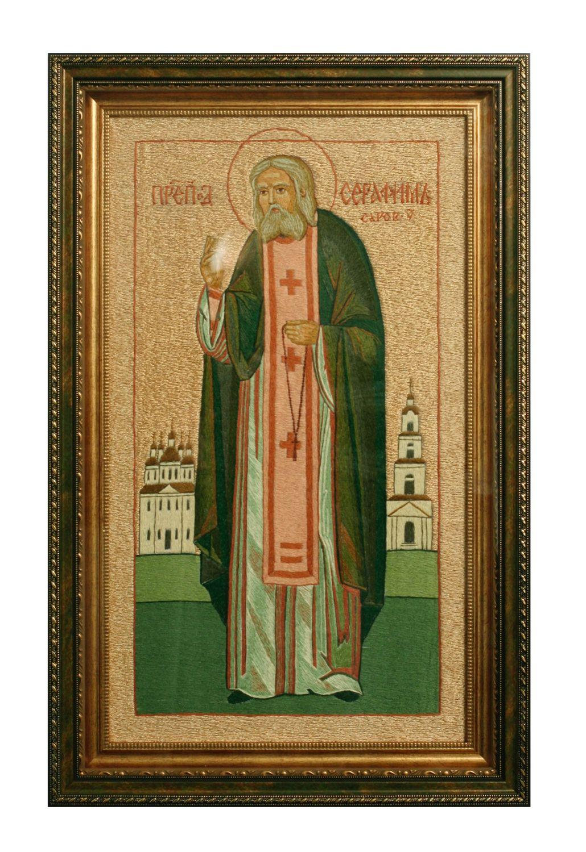 Икона «Преподобный Серафим Саровский», Иконы, Саров,  Фото №1