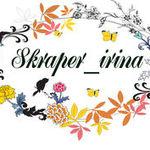 skrap_irina (skrap-irina) - Ярмарка Мастеров - ручная работа, handmade