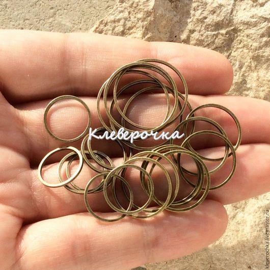 Для украшений ручной работы. Ярмарка Мастеров - ручная работа. Купить ..Колечки медь 13,16,20 мм замкнутые цвет латунь(бронза). Handmade.