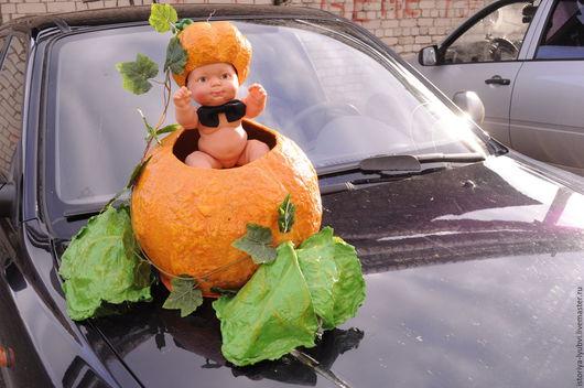 Пупс в тыкве на авто для  выписки из роддома Линара Андреева
