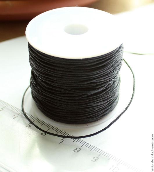"""Для украшений ручной работы. Ярмарка Мастеров - ручная работа. Купить Шнур вощеный 0,8 мм """"Черный"""". Handmade."""