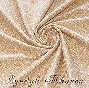 Ткань Хлопок Арт.№0304 (сатин для постельного белья)