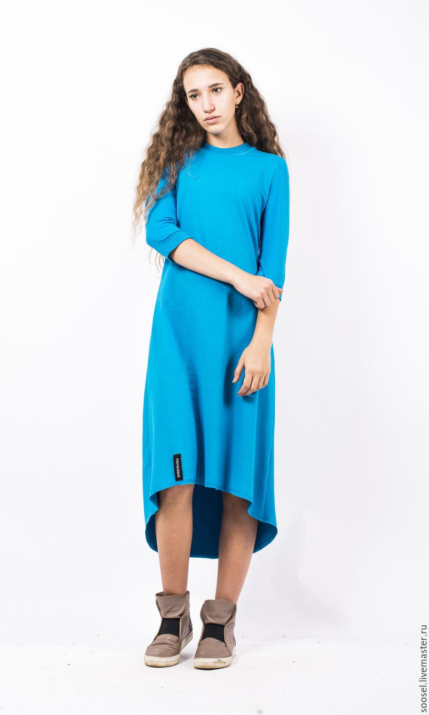 Сон синее платье купить вечернее платье интернет магазин недорого одесса