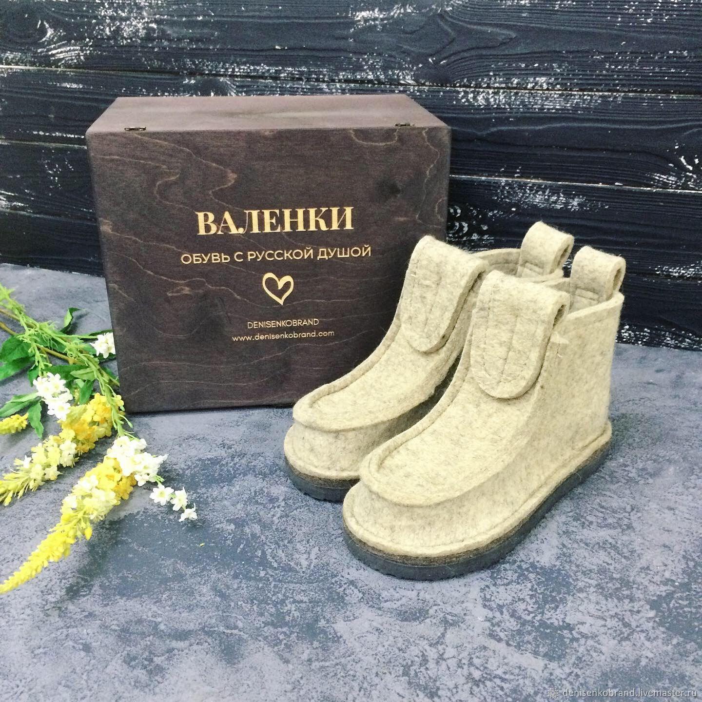 Валенки светлые, в подарочной коробке, Угги, Москва,  Фото №1