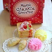 """Косметика ручной работы. Ярмарка Мастеров - ручная работа Набор мыла """"Моей сладкой конфетке"""" (средний). Handmade."""