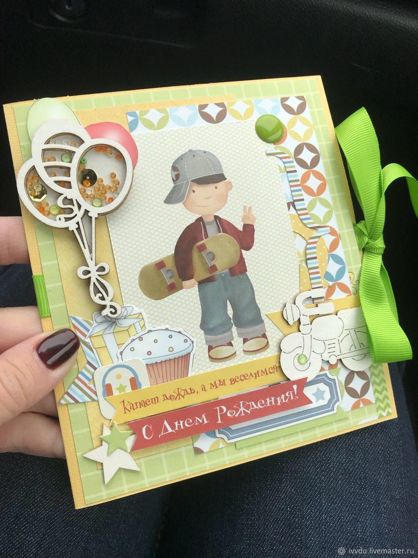 Скрапбукинг открытка для мальчика 5 лет, шейкер блестками как