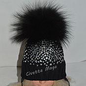 """Работы для детей, ручной работы. Ярмарка Мастеров - ручная работа Зимняя детская шапочка """"невероятно сияющая"""" ). Handmade."""