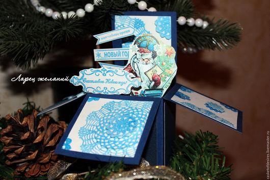 Открытки к Новому году ручной работы. Ярмарка Мастеров - ручная работа. Купить Объемная новогодняя открытка 4 (Pop Up Box Card ). Handmade.