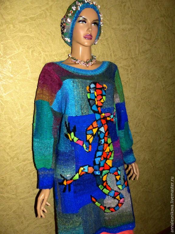 Джемпер платье доставка