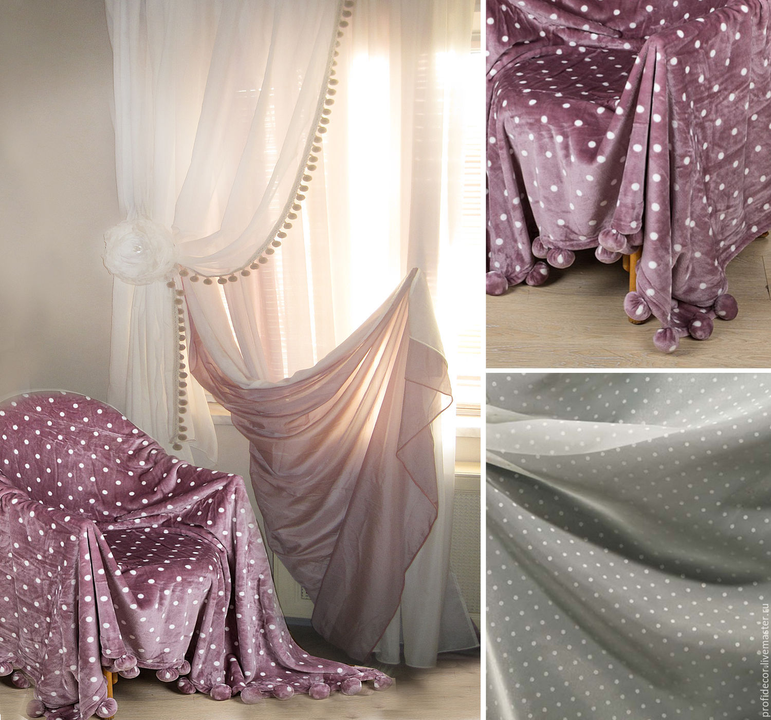 The curtains in the nursery BONI 2 (with blanket included)!, Curtains1, Moscow,  Фото №1