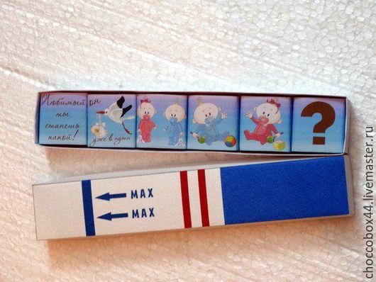 Подарки для новорожденных, ручной работы. Ярмарка Мастеров - ручная работа. Купить Набор конфет с пожеланиями. Handmade. Комбинированный, новорожденный, конфеты