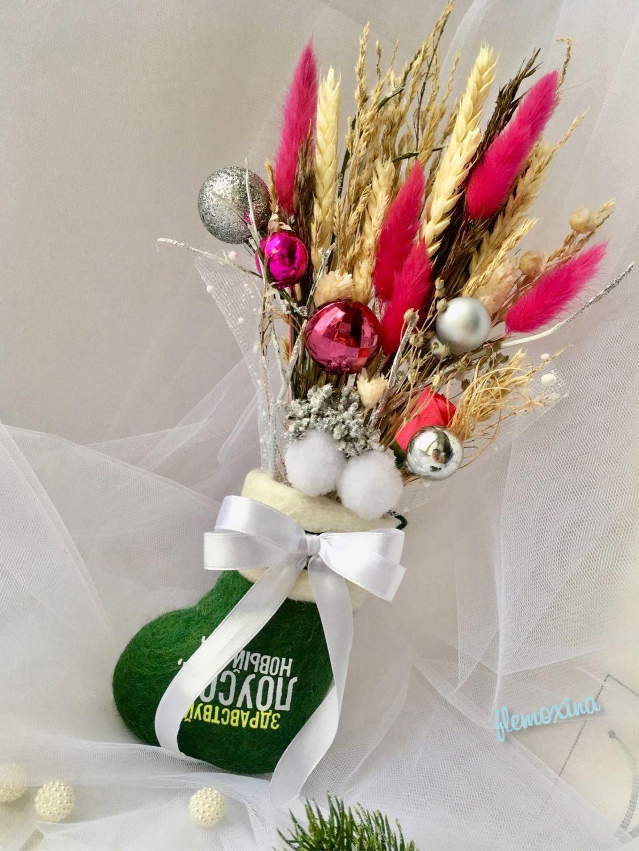 Подарочный новогодний букетик из сухоцветов «Сочная фуксия», Новогодние композиции, Владимир,  Фото №1