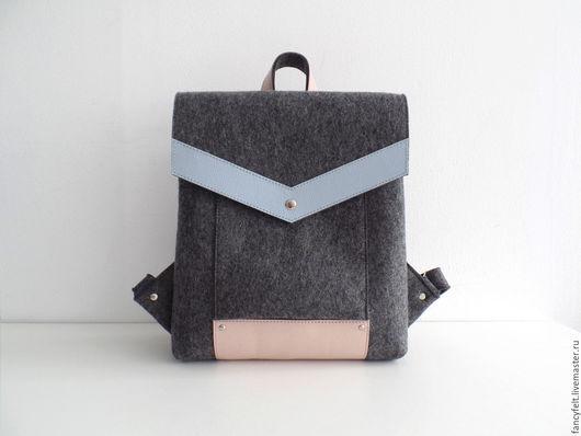 Рюкзаки ручной работы. Ярмарка Мастеров - ручная работа. Купить Темно-серый рюкзак из фетра и натуральной кожи. Handmade. пудровый