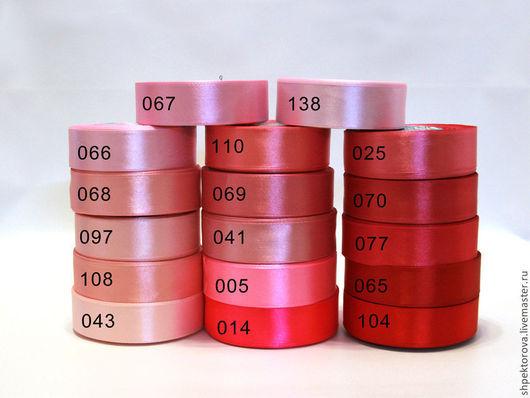 Аппликации, вставки, отделка ручной работы. Ярмарка Мастеров - ручная работа. Купить Ленты атласные  Gamma ( Гамма) 25мм красные розовые. Handmade.