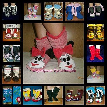 Обувь ручной работы. Ярмарка Мастеров - ручная работа Тапочки: на заказ для всей семьи. Handmade.
