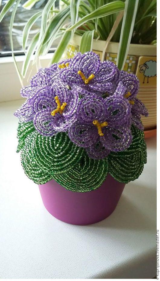 Фиалка ручной работы. Цветет круглый год. Отличный подарок. Высота 12-13 см. Цена 600 руб.
