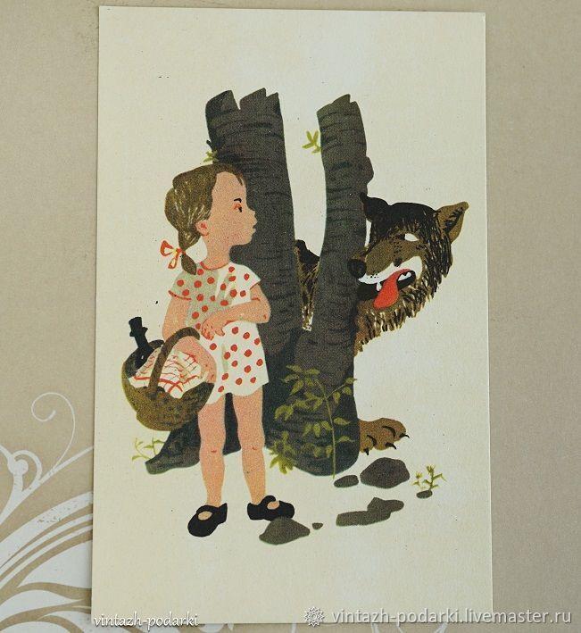 открытки с детьми в самаре центр