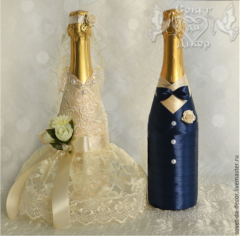 Украсить шампанское на свадьбу пошаговая инструкция
