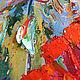 """Картины цветов ручной работы. Картина с маками """"Маков Цвет"""" (холст, масло). ЯРКИЕ КАРТИНЫ Наталии Ширяевой. Интернет-магазин Ярмарка Мастеров."""