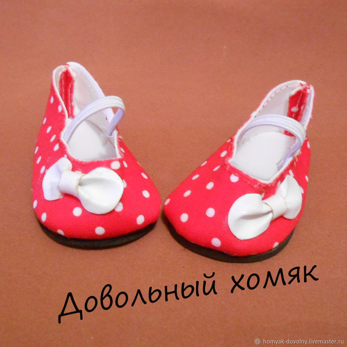 Туфельки для кукол 7 см, Материалы для творчества, Москва, Фото №1