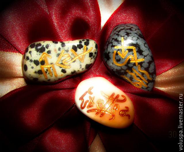 'Vitality', a set of stones-charms, Amulet, Sochi,  Фото №1