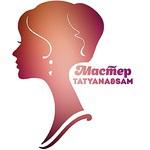 Tatyana&Sam - Ярмарка Мастеров - ручная работа, handmade