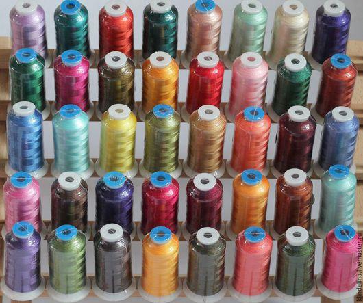 Вышивка ручной работы. Ярмарка Мастеров - ручная работа. Купить Набор ниток для машинной вышивки полиэстер 100%. Handmade. Нитки
