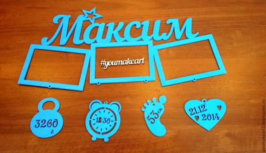 Детская ручной работы. Ярмарка Мастеров - ручная работа. Купить Метрика для малыша с 4 подвесками. Handmade. Метрика, метрика детская