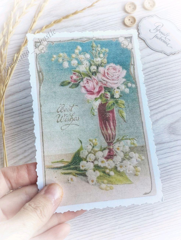 Vintage5 Postcard, Cards, Taganrog,  Фото №1