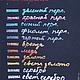 Декупаж и роспись ручной работы. Все оттенки фиолетового. Контуры по стеклу. Фисюк Юлия Заготовки для росписи. Ярмарка Мастеров. Таир
