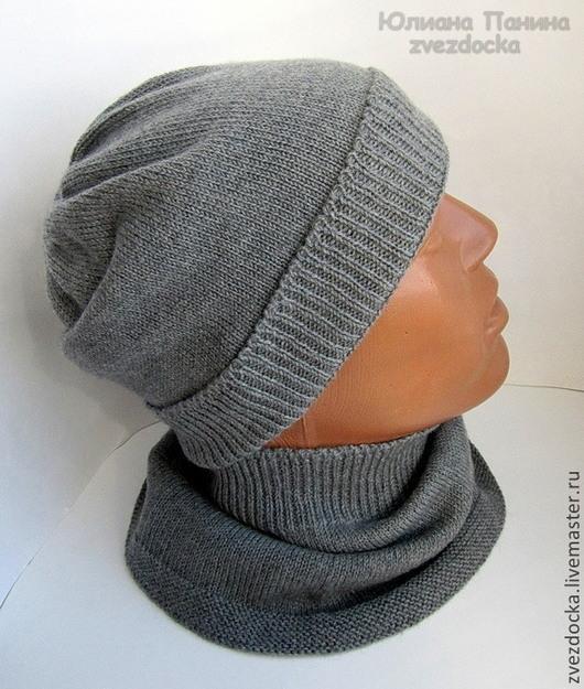 """Шапки ручной работы. Ярмарка Мастеров - ручная работа. Купить комплект для подростка """"Grey"""" шапка и шарф-снуд. Handmade. Серый"""