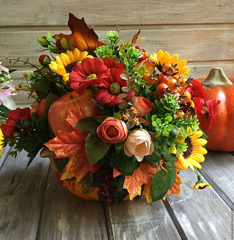 Цветы, купить осенний букет цветов москва