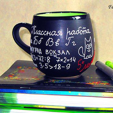 """Посуда ручной работы. Ярмарка Мастеров - ручная работа Кружка """"На память о школе"""". Подарок первокласснику, на выпускной. Handmade."""