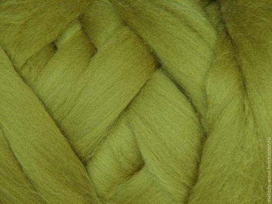 Валяние ручной работы. Ярмарка Мастеров - ручная работа. Купить Шерсть для валяния меринос 18 микрон цвет Оливковое дерево (Olive). Handmade.