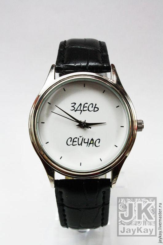 """Часы ручной работы. Ярмарка Мастеров - ручная работа. Купить Часы наручные JK  """"Здесь и сейчас""""  ч/б. Handmade. Часы"""