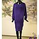 Большие размеры ручной работы. Платье-туника вязаное из мохера с капюшоном инапуском скрывает животик. Одежда для женщин шикарных размеров (seanna12). Ярмарка Мастеров.